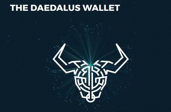 Кошелек Cardano - The Daedalus Wallet