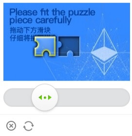 Captcha Binance